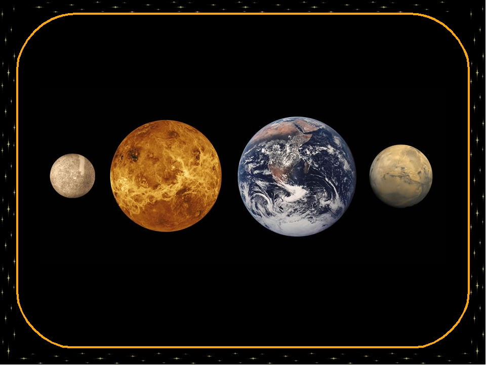 Плане́ты Земно́й гру́ппы Планеты земной группы небольшого размера, не имеют...