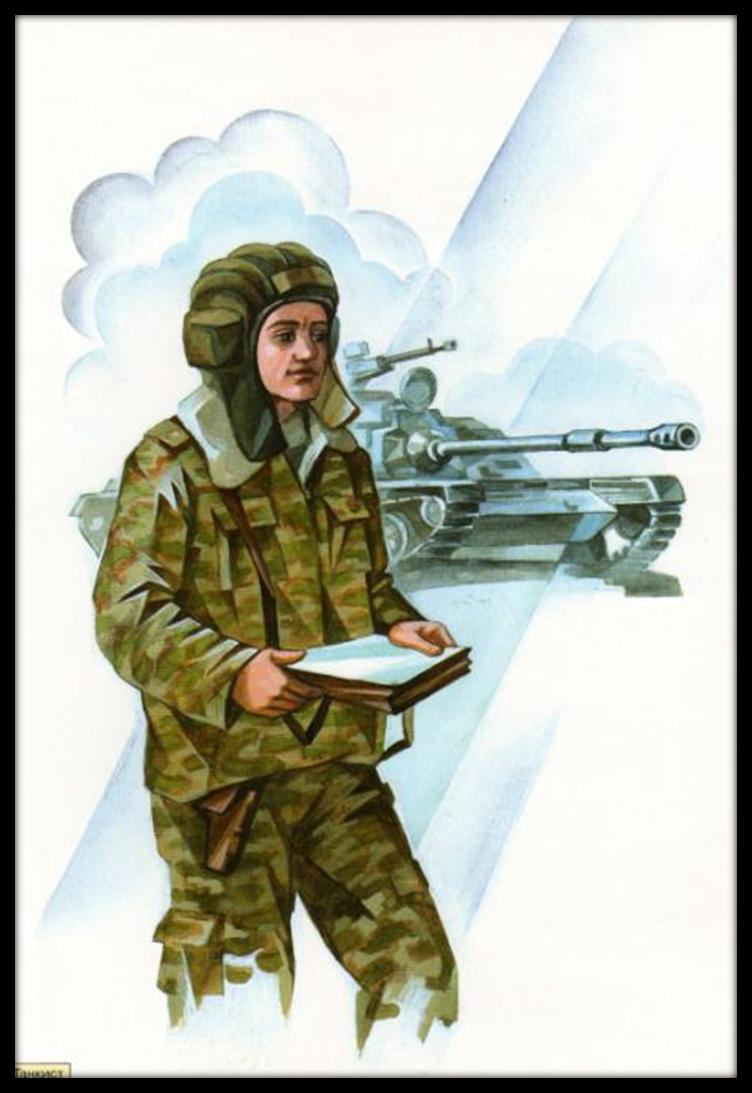 Картинки защитников отечества детям