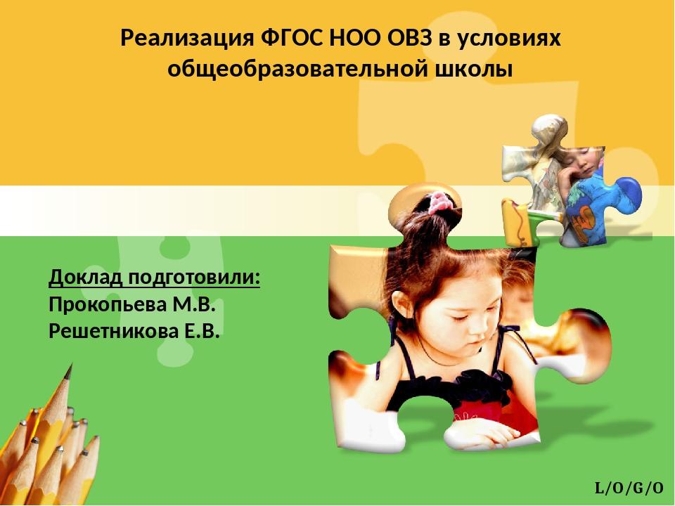 Девушка модель работы школы фгос модели работы ос