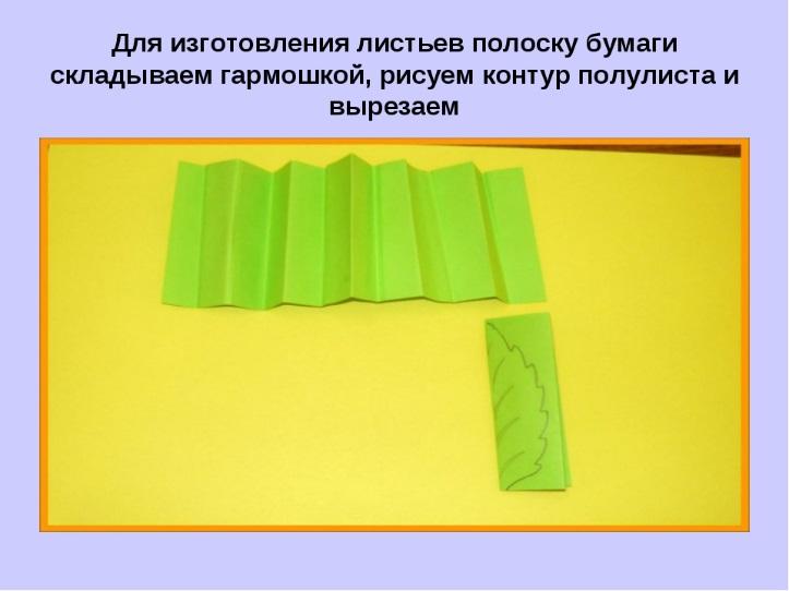 hello_html_625833e1.jpg