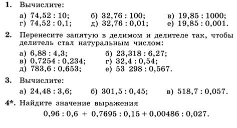 hello_html_m607cc830.png