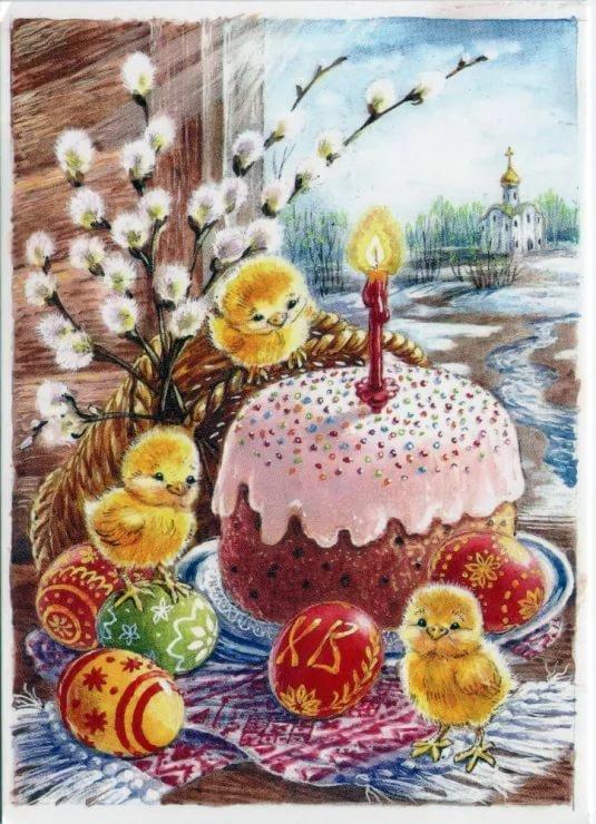 Картинка праздника пасхи для детей