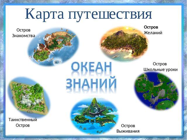 Остров знакомства июнь лена ленина спб