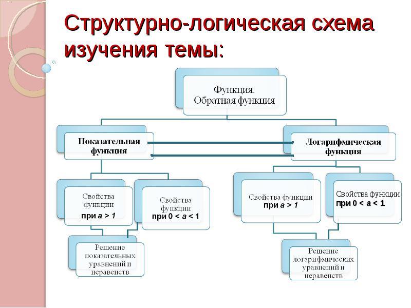 hello_html_m54522c95.jpg