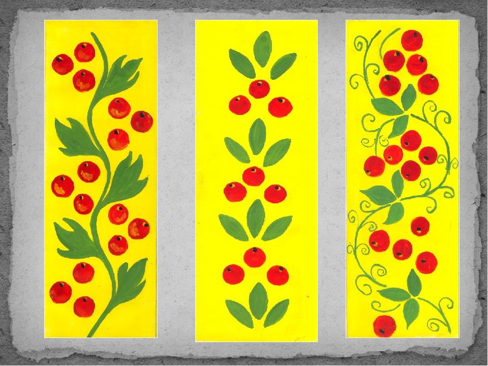 Марта картинках, хохломская роспись картинки старшая группа