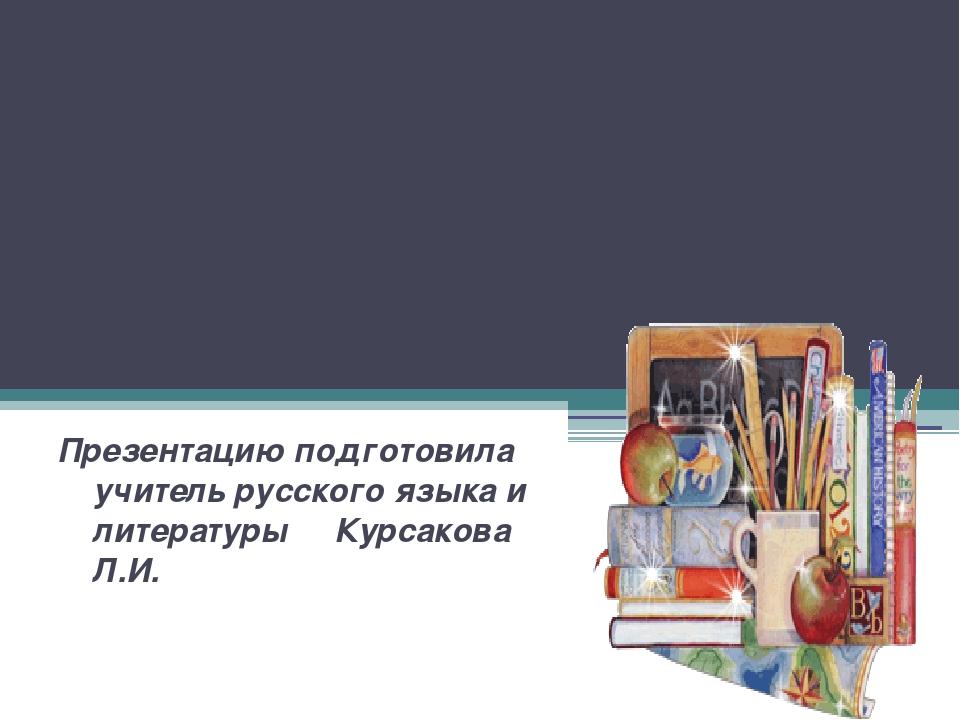 Подготовка к сочинению по картине Т.Н. Яблонской «Утро» в 6-м классе Презента...