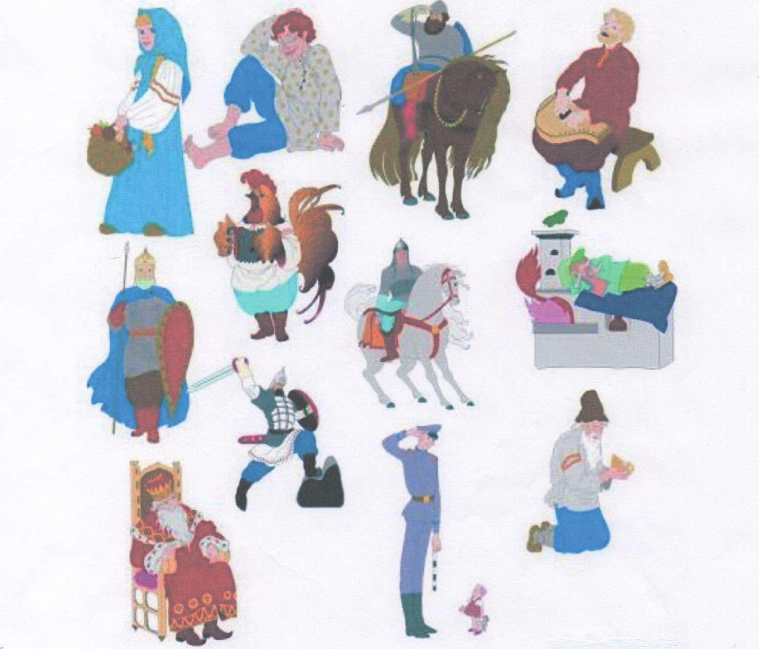 Герои русских народных сказок на одной картинке так