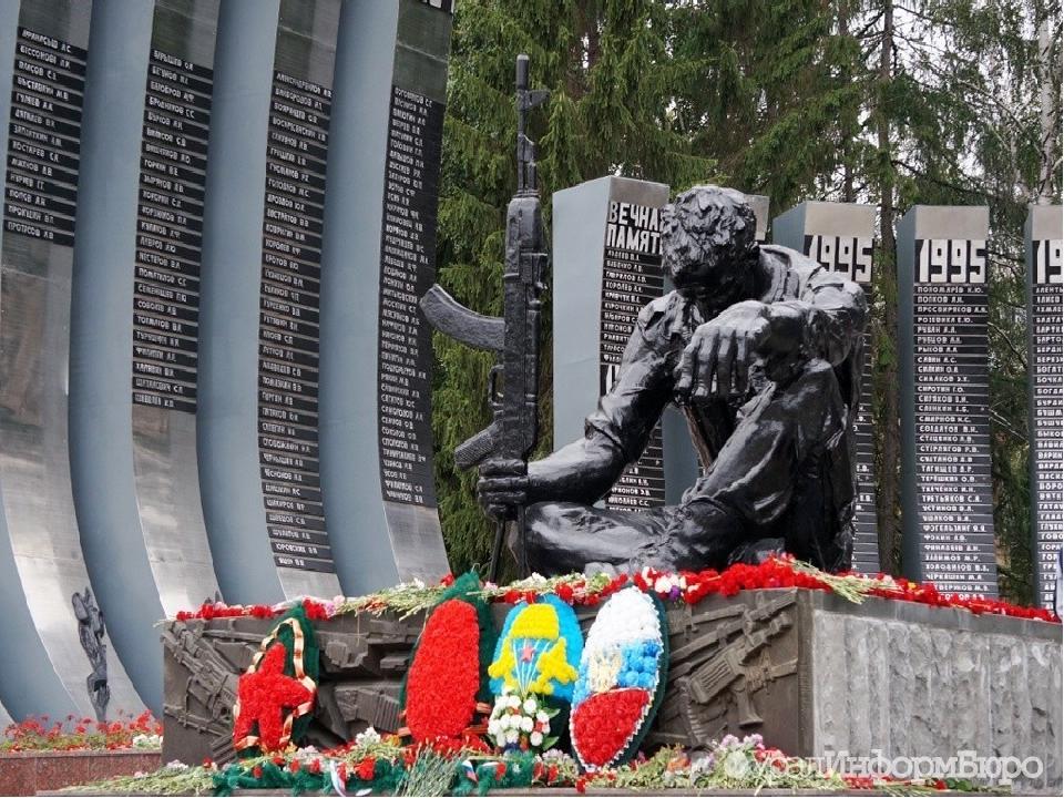 Памятники воинам афганцам фото