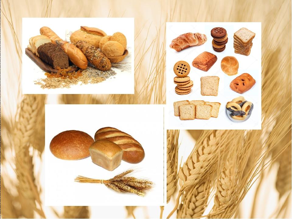 Картинки тематика по хлебу