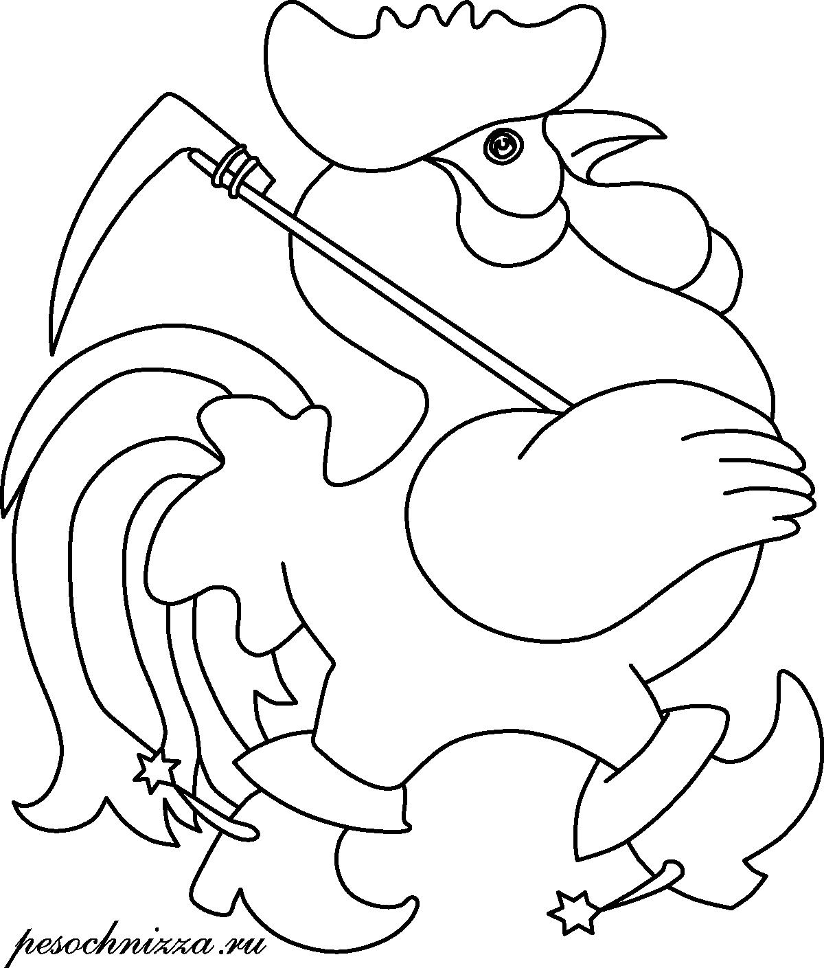 овощи картинки шаблон из сказок изготовление