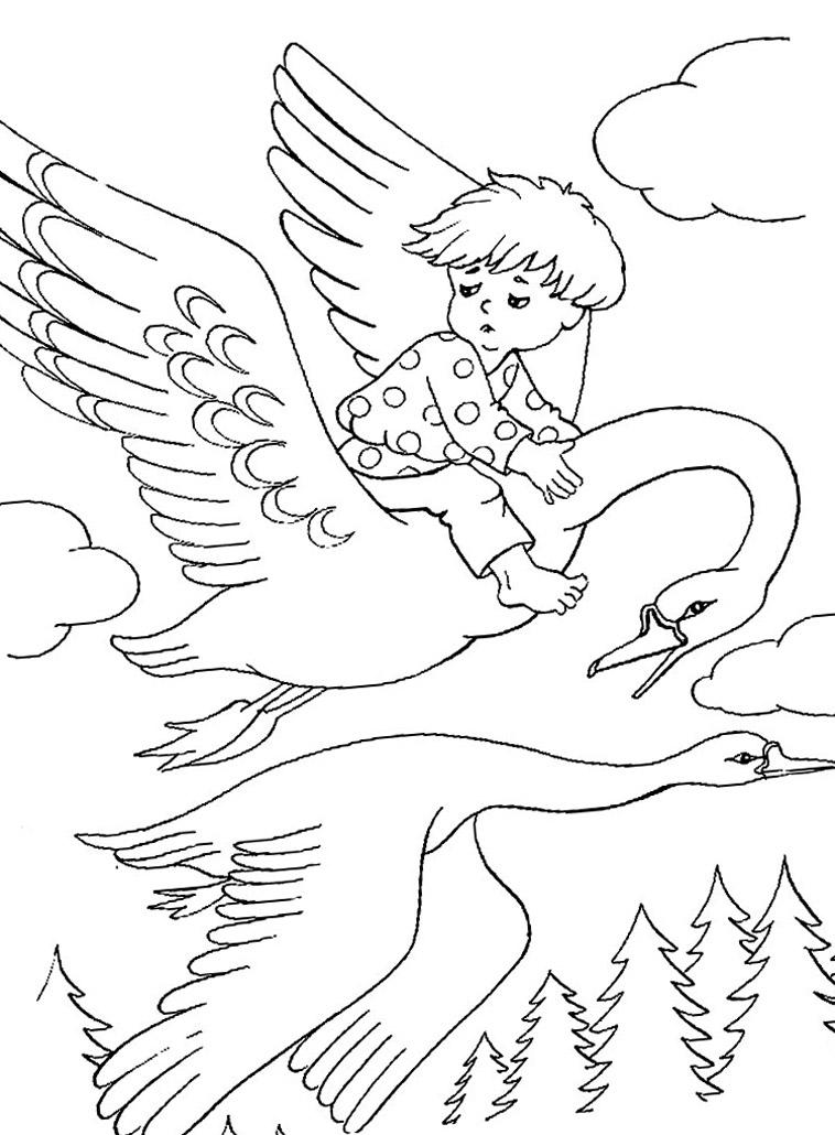 иллюстрации к сказке гуси лебеди карандашом внутреннюю гармонию