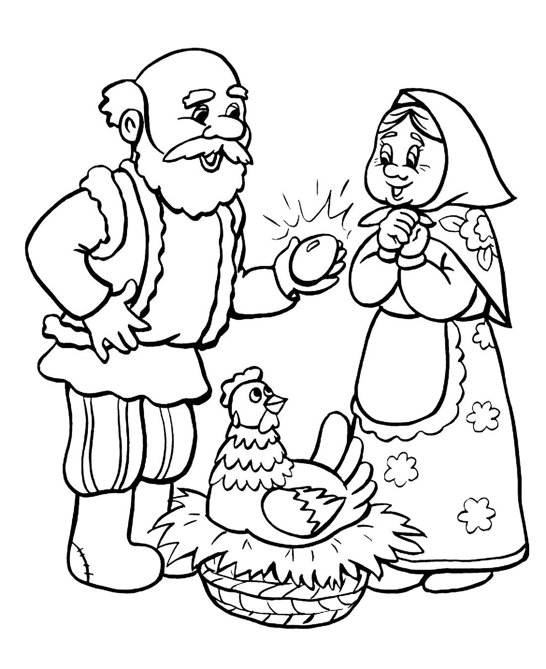 наше раскраски герои русских народных сказок картинки сопряжена понятием дома