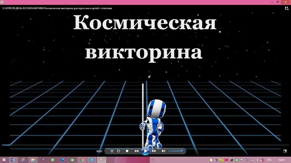 hello_html_m2dcd2750.png