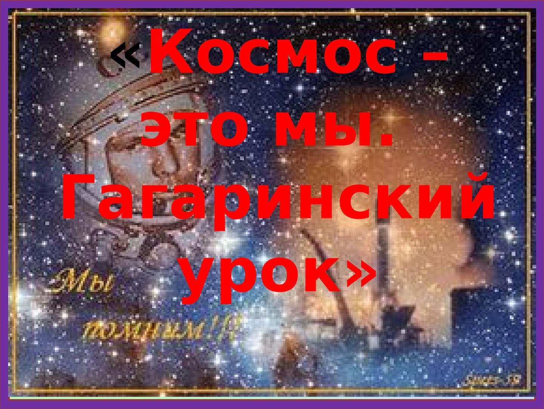 hello_html_m7c006b08.jpg