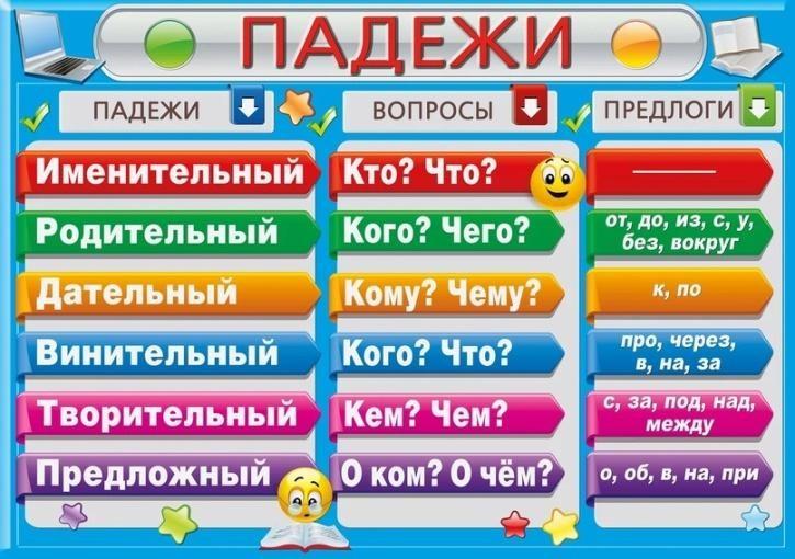 hello_html_26742501.jpg