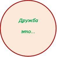 hello_html_m550848b5.jpg