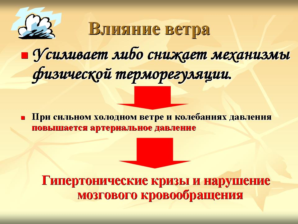 hello_html_1fca6599.jpg