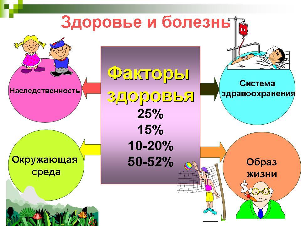 hello_html_758a4a08.jpg