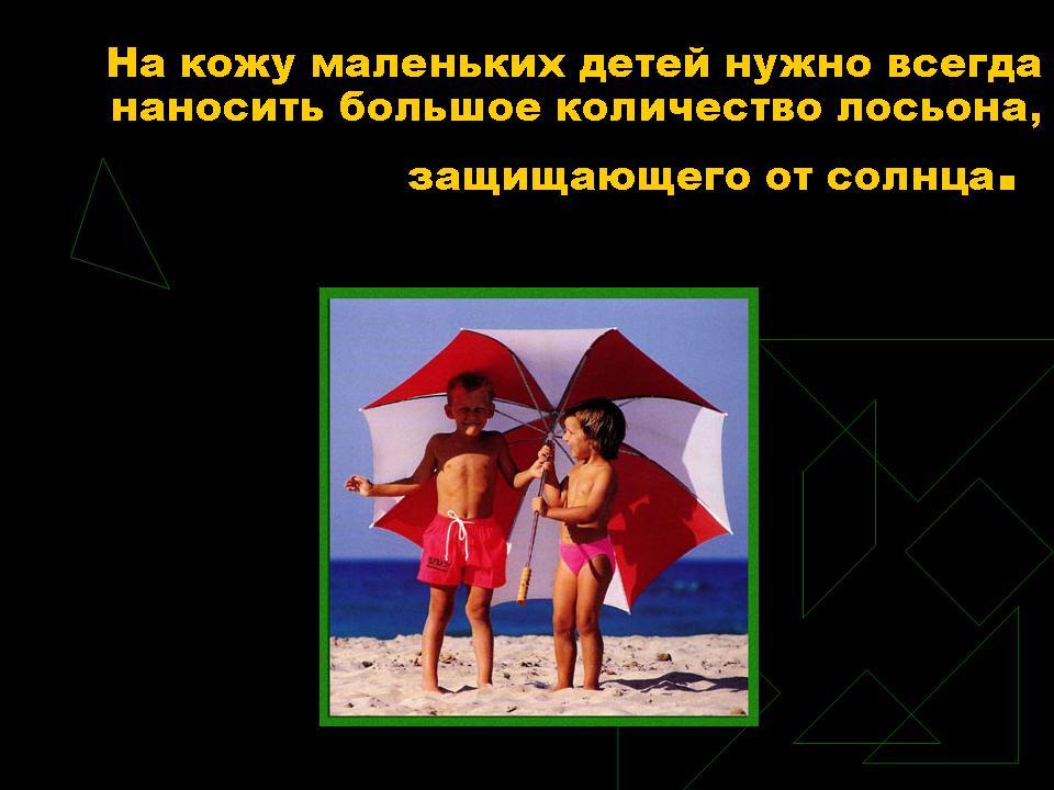 hello_html_m1814d7c7.jpg