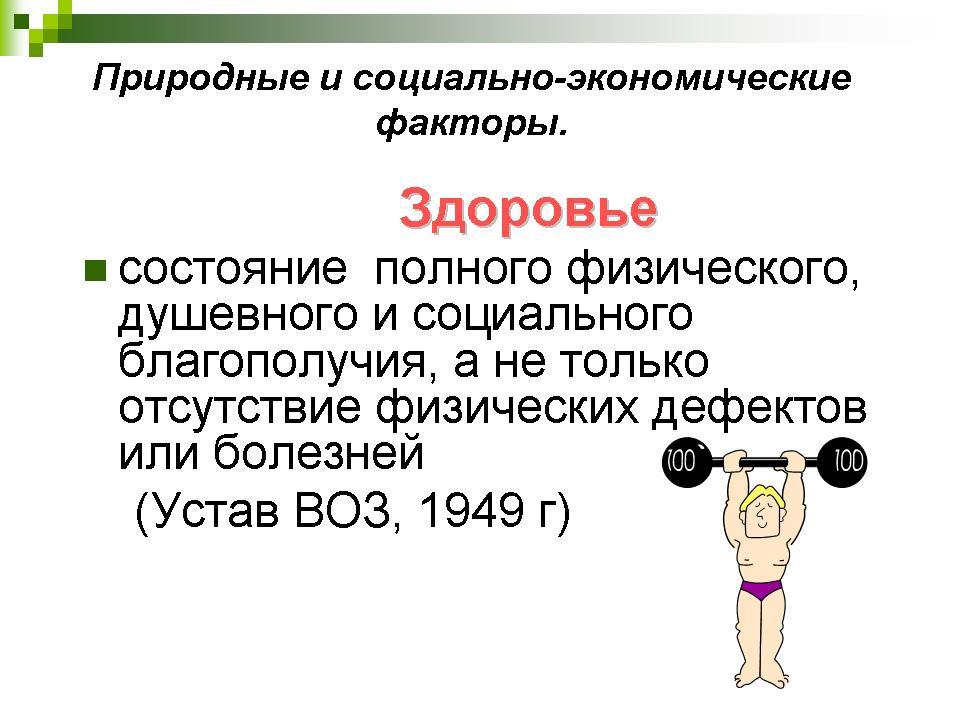 hello_html_m37b20851.jpg