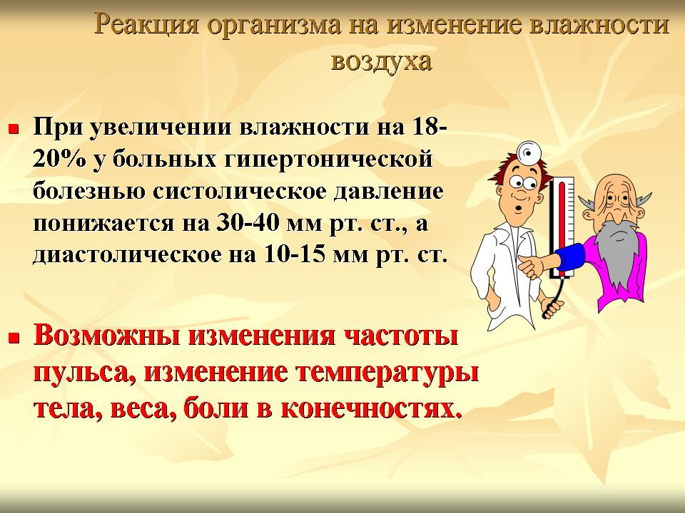 hello_html_m6bcad0b2.jpg
