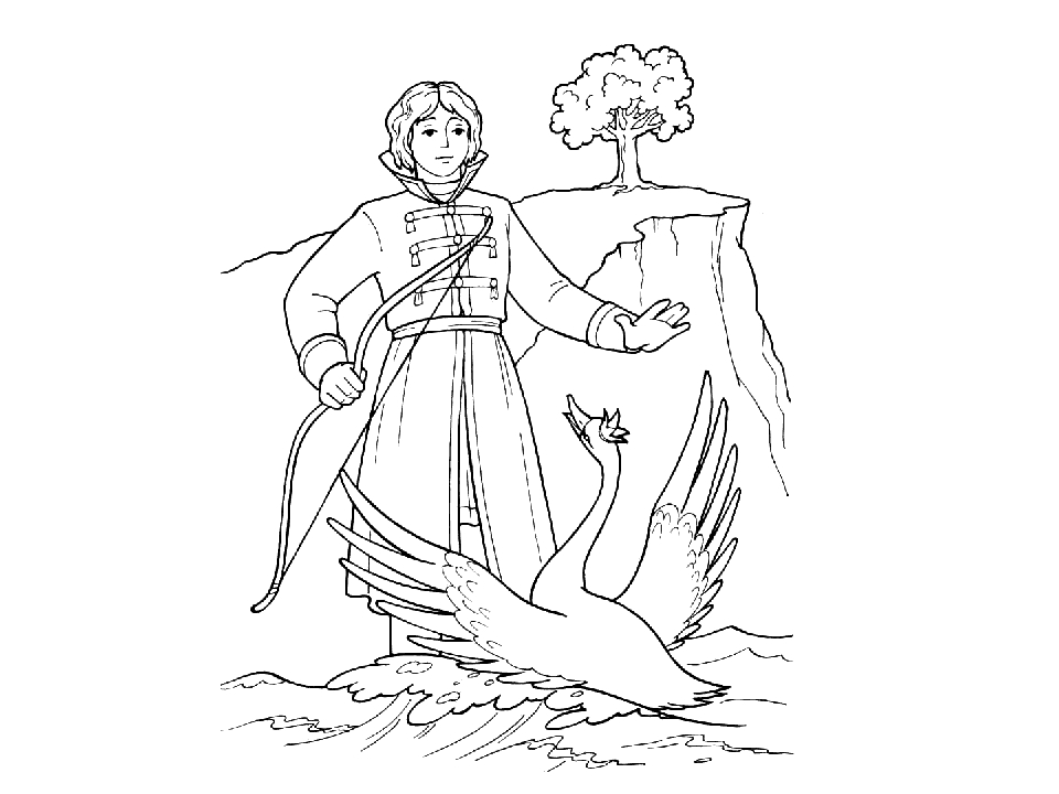 Картинка сказка о царе салтане картинки раскраска