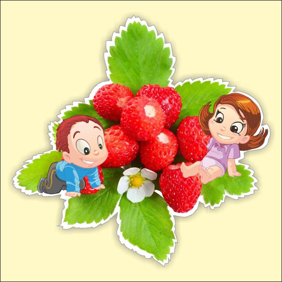 Картинка ягодка для сада