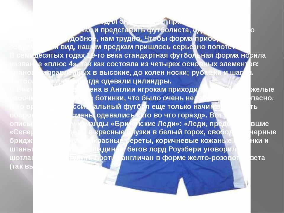 Футбольная униформа значительно менялась на протяжении всей истории футбола....