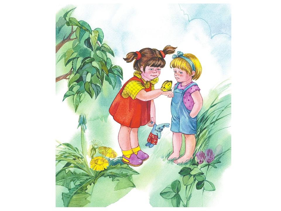 картинка синие листья осеева вам удалось найти