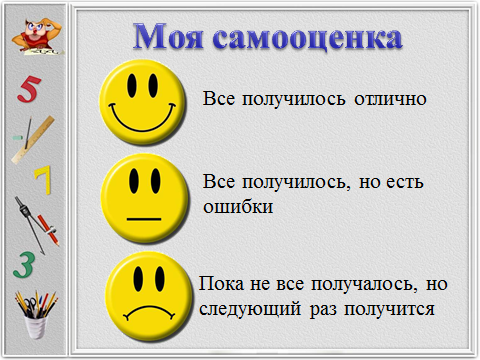 hello_html_12503e85.png