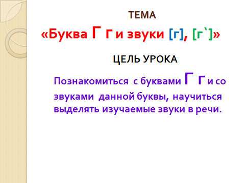 hello_html_67047dfd.png