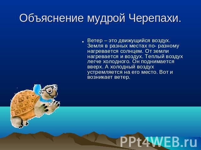 hello_html_m46afa98b.jpg