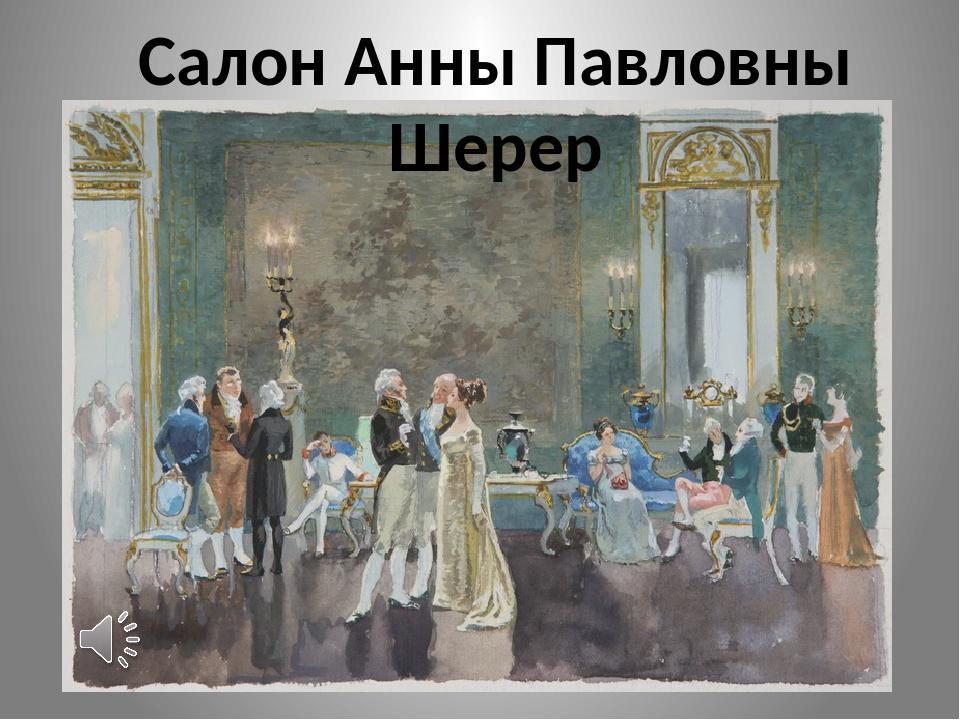 Русский язык- он прекрасней всего. Сколько бы ни искали, Не исчерпать нам сок...