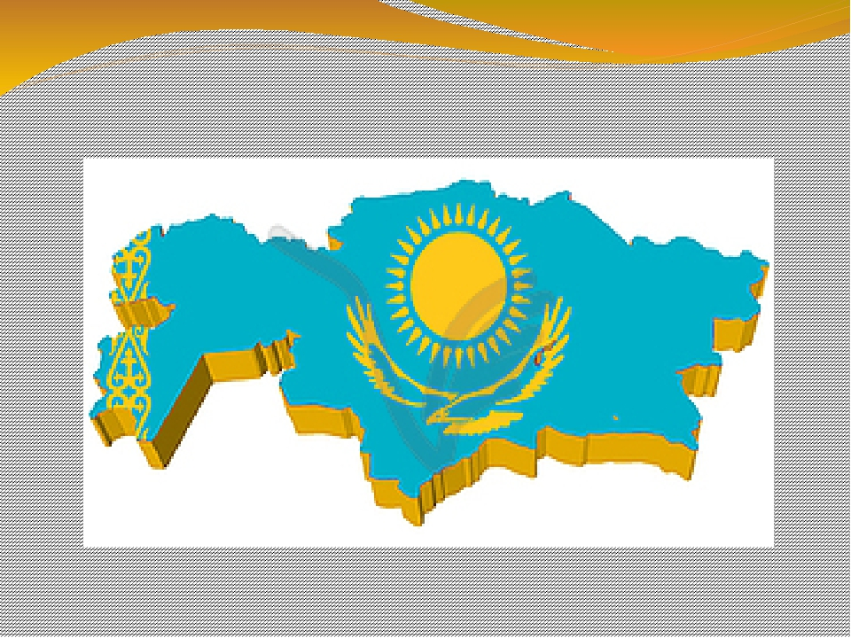 Картинки ко дню независимости казахстана для детей, северная картинки