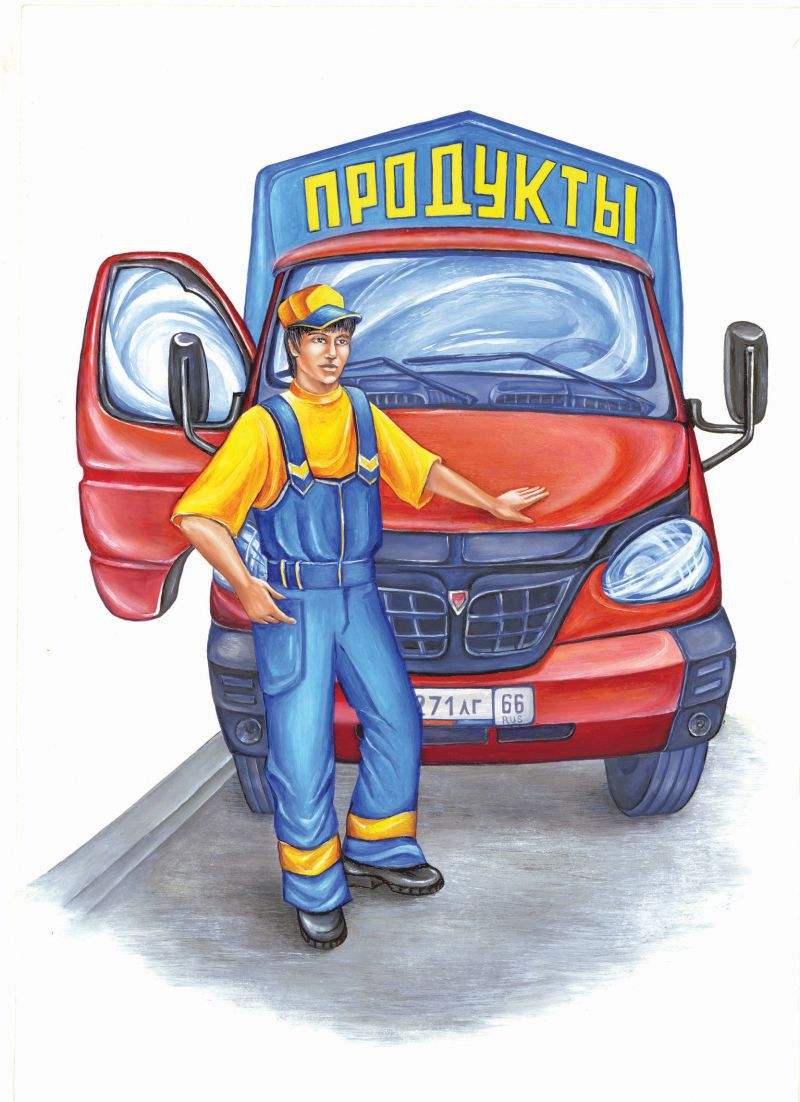 Сон, картинки для детей водитель грузовика