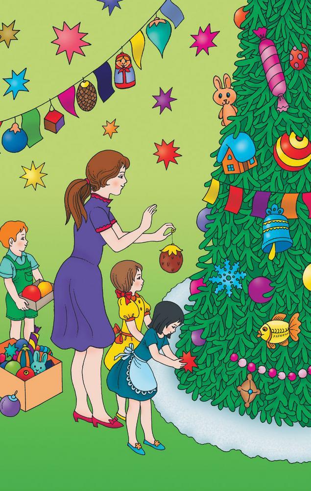 Сюжетные картинки по теме праздники