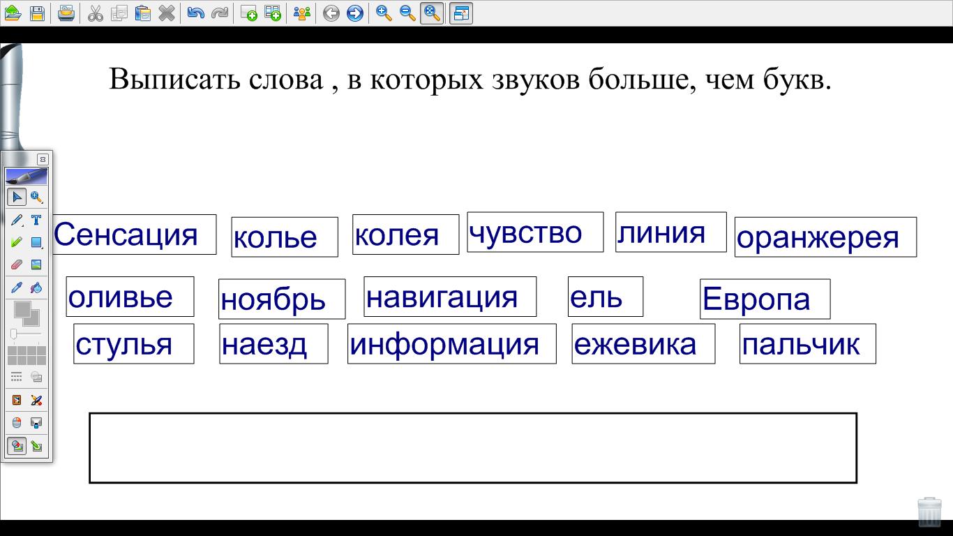 Схема склонений имен существительных фото 621