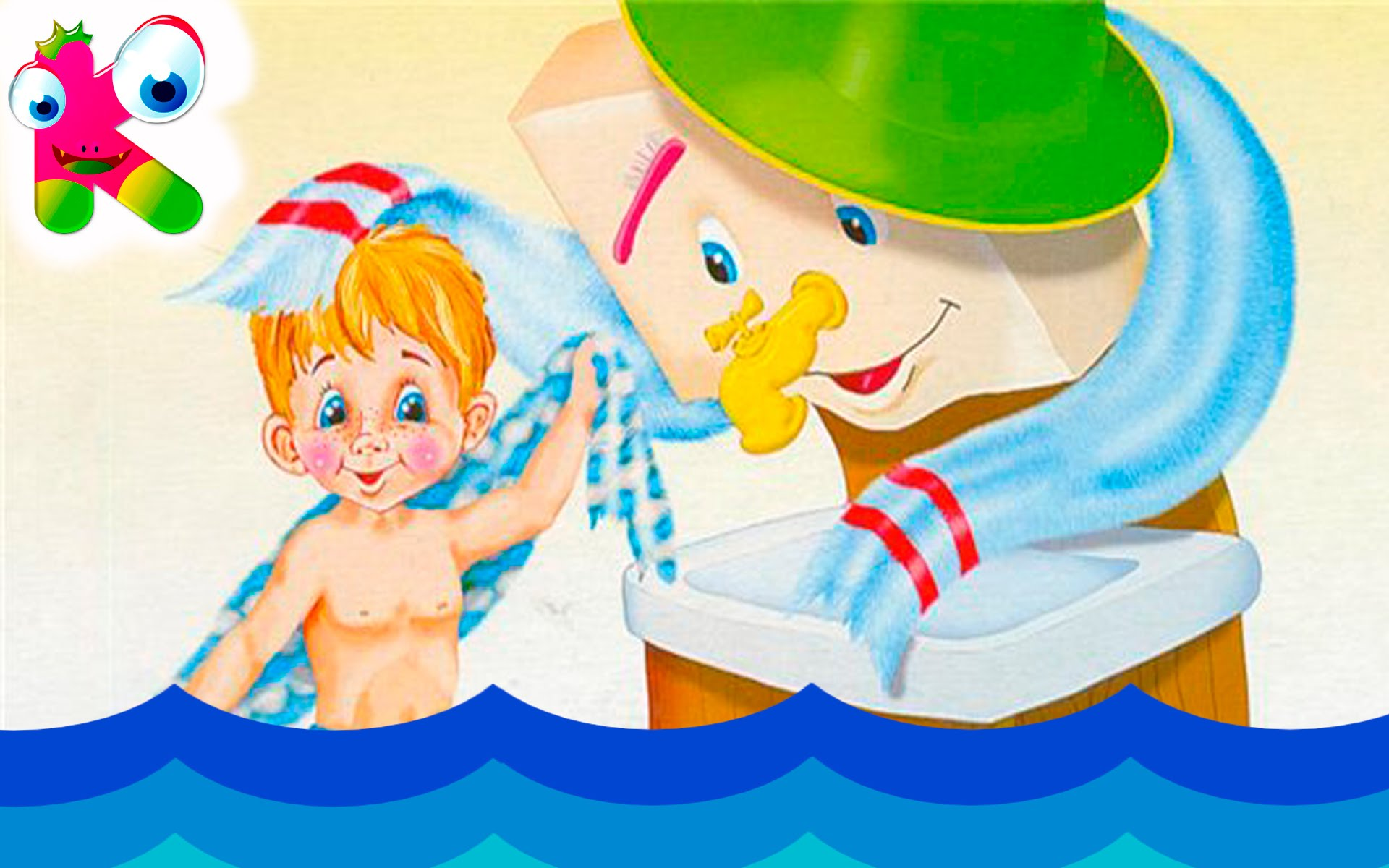 Картинки дети умываются в доу