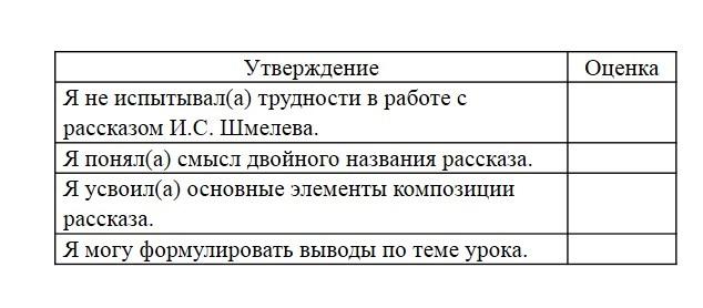 hello_html_m2253827e.jpg