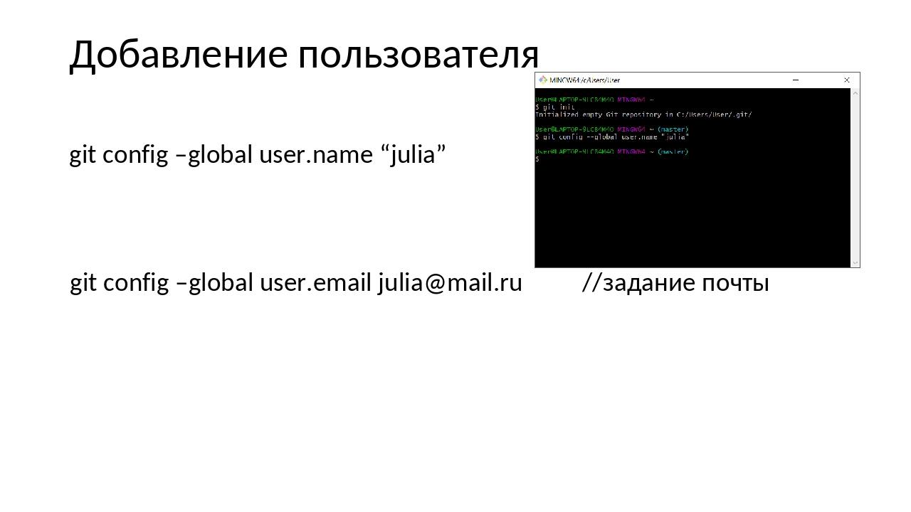 Git Config Global User Name Email - Mariagegironde
