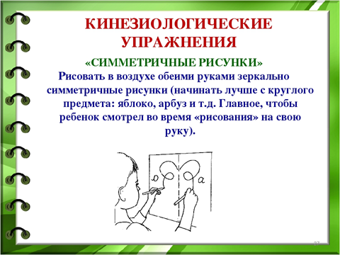 hello_html_m7e606b3b.png