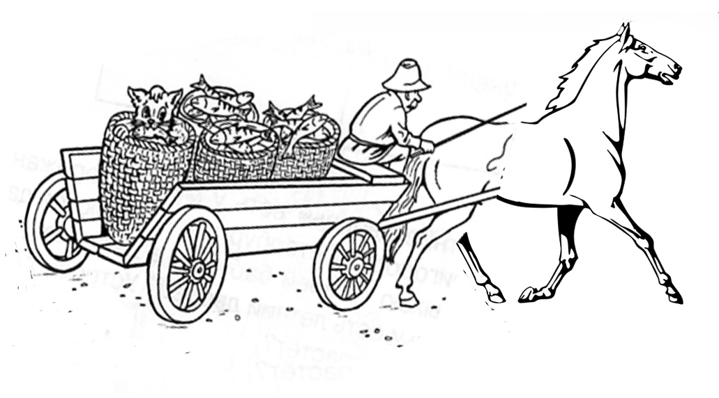 аппараты рисунки лошадь с телегой что харакири