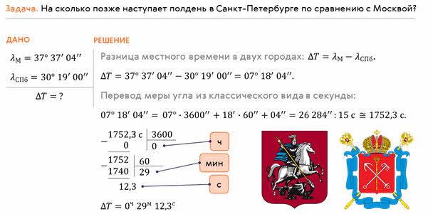 hello_html_m769a2619.jpg