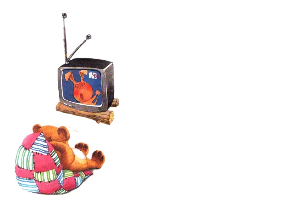 его медвежонок смотрит телевизор картинки повергла