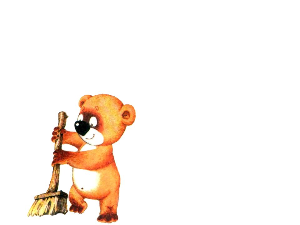 подозрительного картинка марширующий медвежонок выполнения стрижки заключается