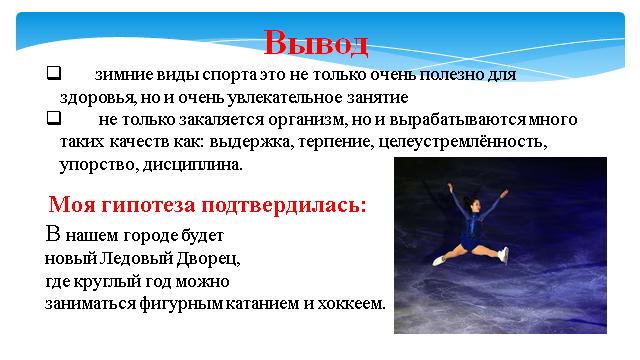 hello_html_mbbc3312.png