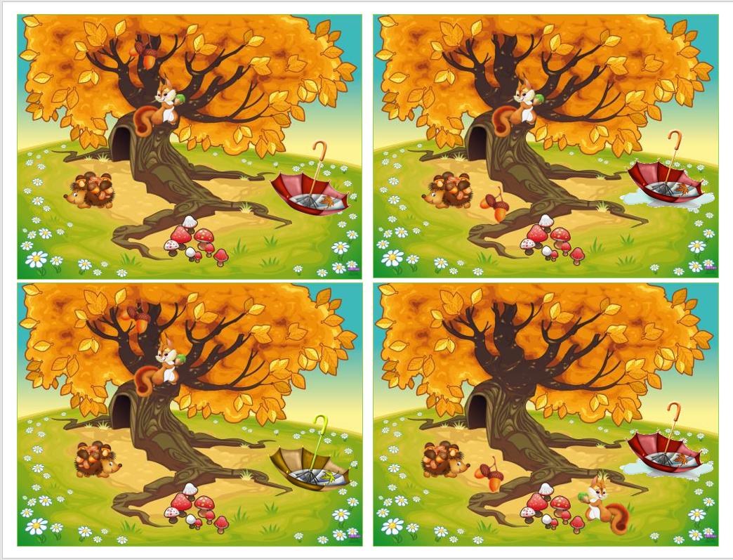 Осенние картинки для занятий