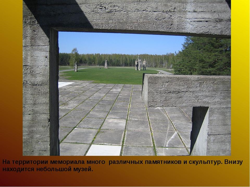 На территории мемориала много различных памятников и скульптур. Внизу находит...