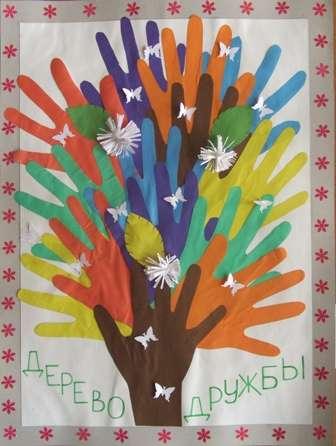 Открытки своими руками день народного единства, здоровье