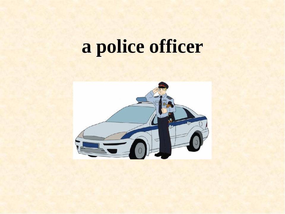 a police officer
